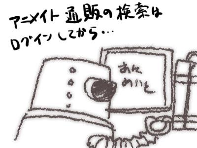 090724_animate.jpg