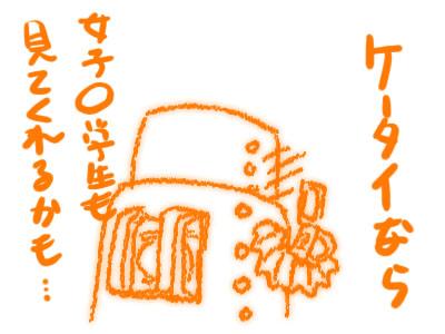 090725_mobile.jpg