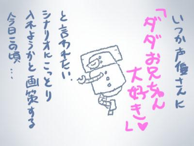 090807_syuroku.jpg