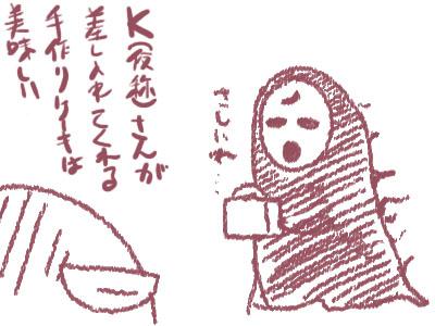 090811_repo.jpg